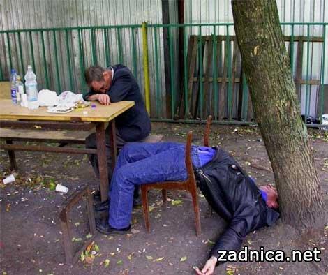 Фотографии алкашей - прикольная подборка