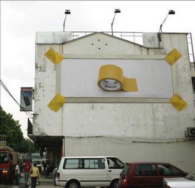 Прикольные рекламные щиты