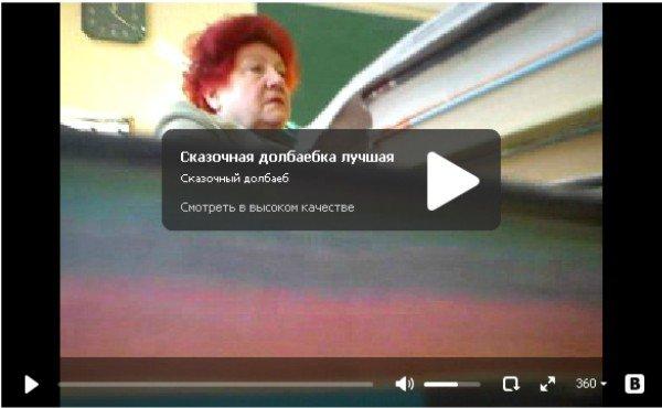 Устрашающий взгляд учителя - прикольное видео