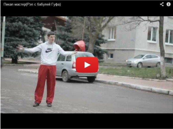 Сьемки русского клипа