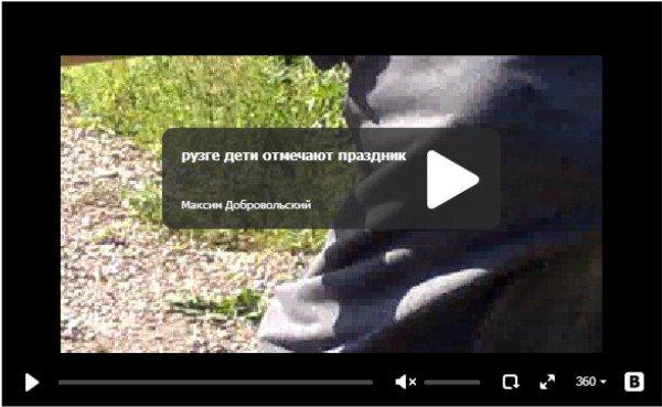 Русские дети отмечают день рождения