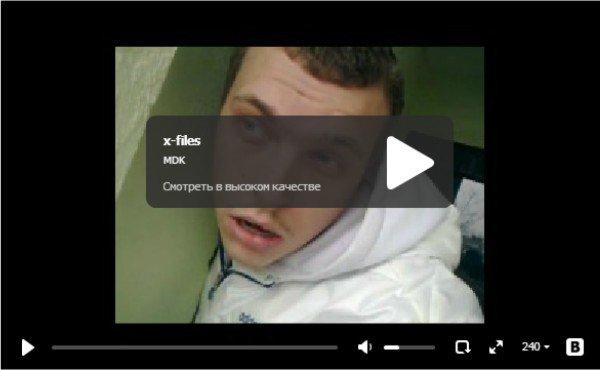 Очень странное видео