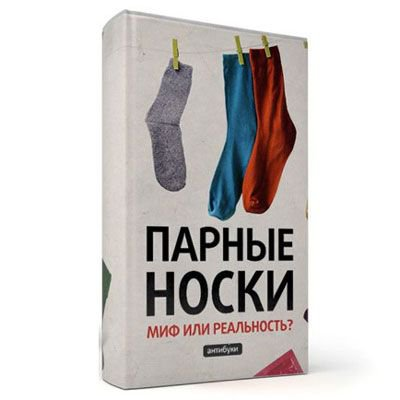 Самые смешные книги