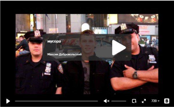 Полиция Америки - прикольное видео