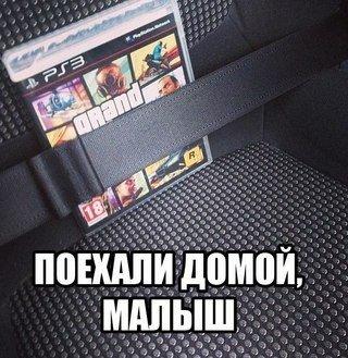 Мемы про GTA V