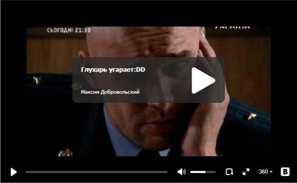 Глухарь угарает - отрывок из фильма