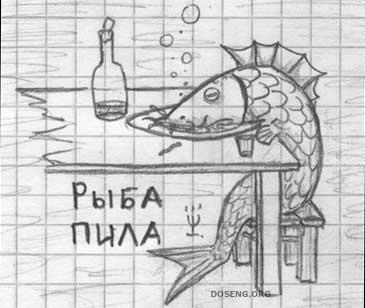 Прикольные рисунки карандашом