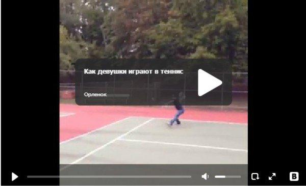Как девушки играют в теннис - прикольная пародия