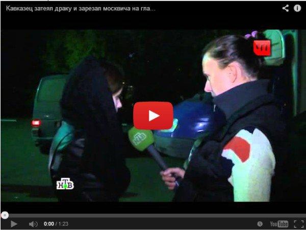 Кавказцы вытворяют что хотят - обзор ЧП