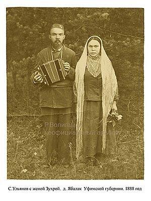Секретные фотографии В.И. Ленина