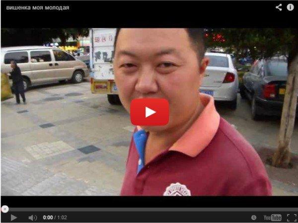 Китайский мастер пикапа - ржачное видео