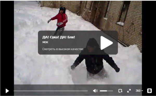 Прикольная реакция - прыгнул в снег