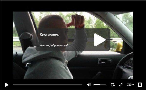 Прикол в машине - надоедливая девушка