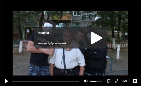 Братва - ржачный клип