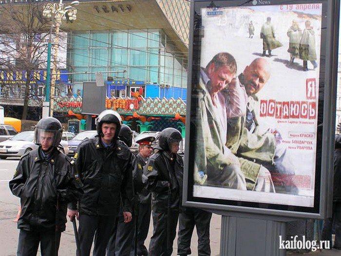 Новости Таганрога - mytaganrog.com