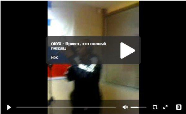 Русский чёрный рэп - Onyx