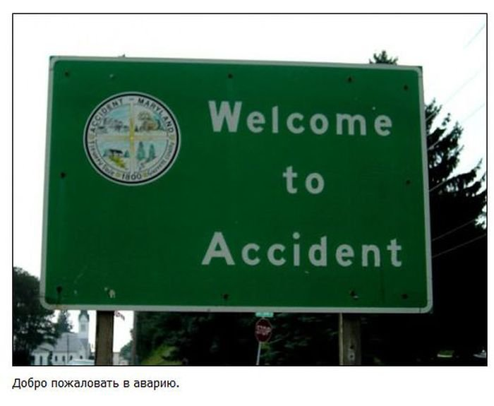 Прикольные американские дорожные знаки