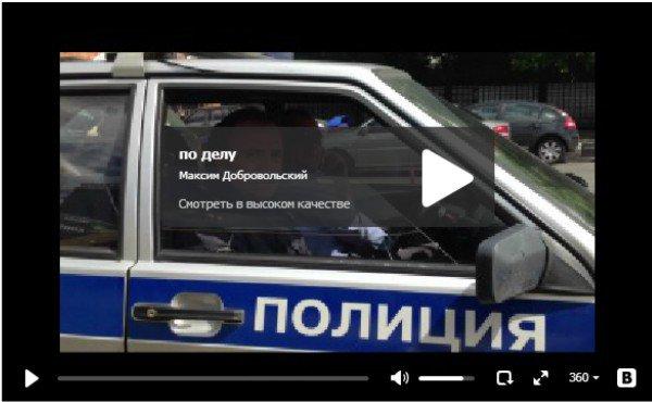 Всё по делу - нервные полицейские