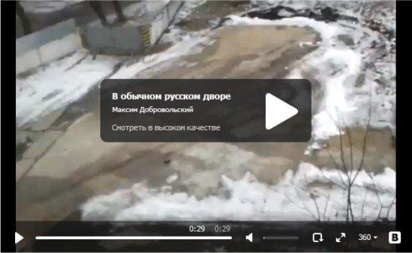 В обычном русском дворе - появление танка