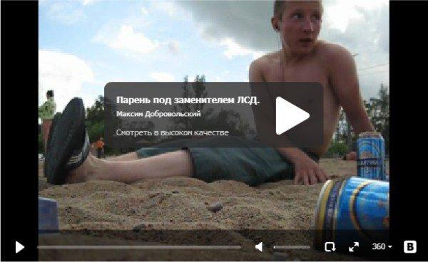 Парень под заменителем ЛСД - пляжное видео