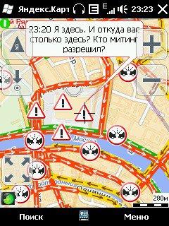 Приколы из приложения Яндекс пробки