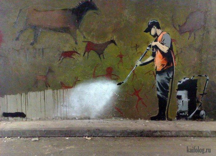 Оригинальное уличное граффити