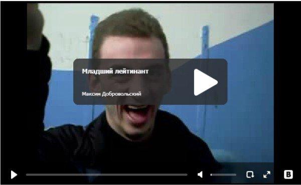 Младший лейтенант - видео про алкаша