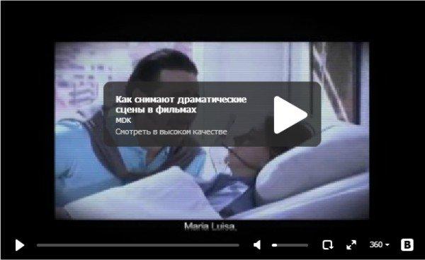 Съёмка печальной сцены в фильме - прикольное видео