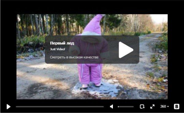 Первый лёд - прикольное видео