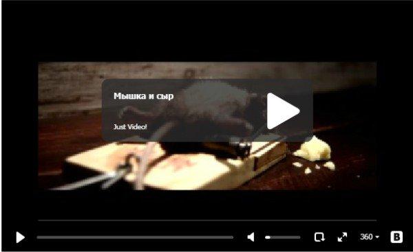 Мышка и сыр - прикольная реклама