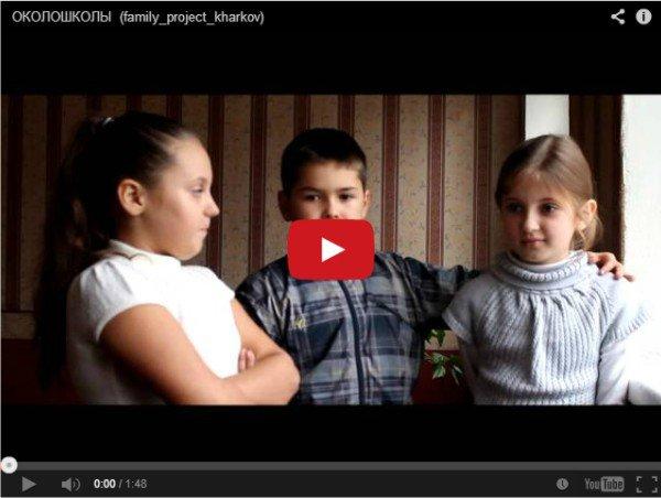 Околошколы - прикольное видео