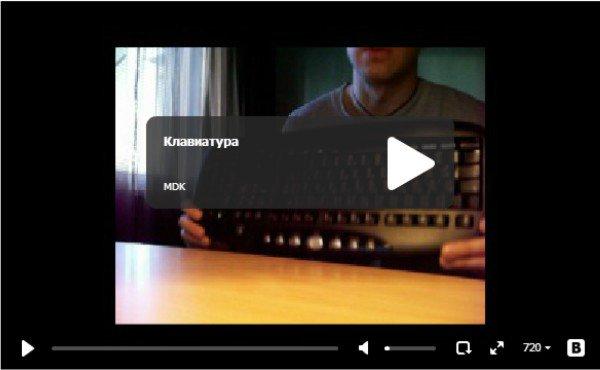 Чудо-клавиатура - сделай обед