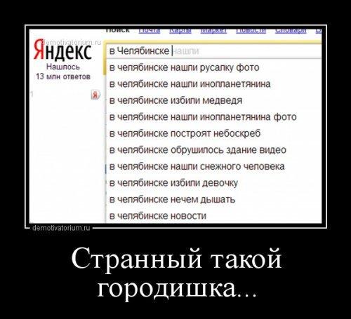 Сборка прикольных демотиваторов про жизнь