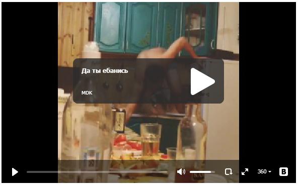 Падение на кухне - спасибо алкоголю
