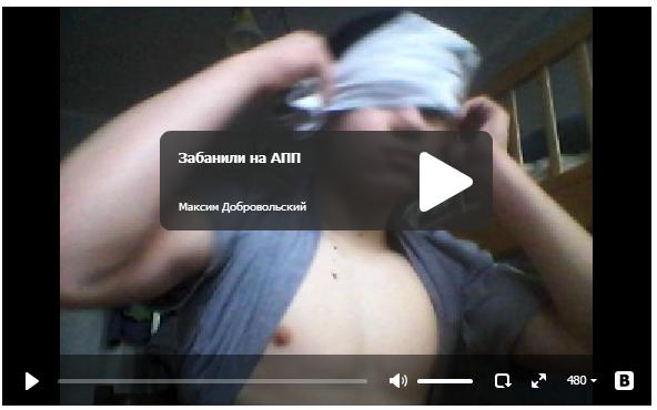 Салоеда забанили на АПП - прикольное видео