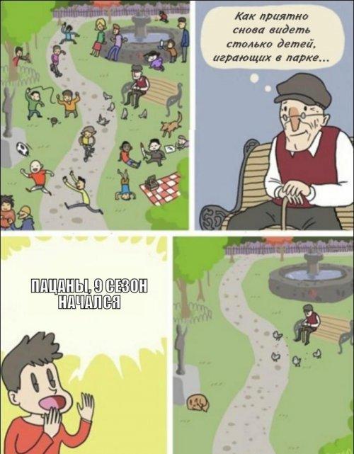 Прикольная подборка демотиваторов и комиксов