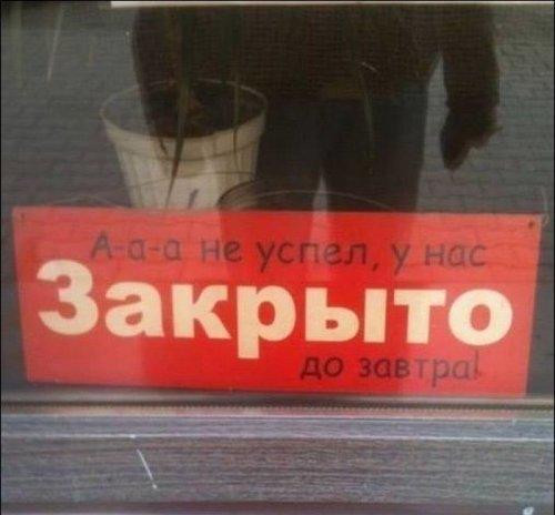 Глупая реклама и смешные надписи