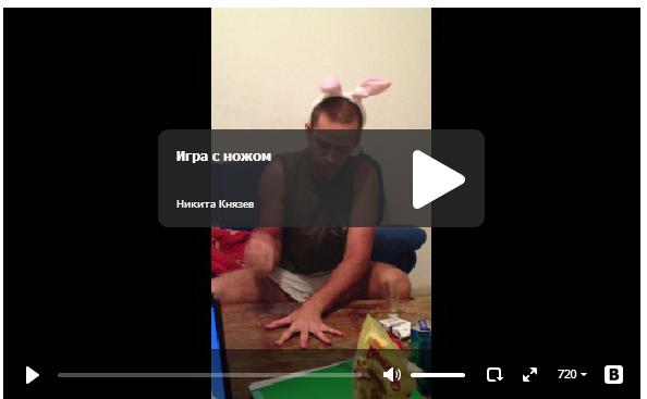 Игра с ножом - отчаянный парень