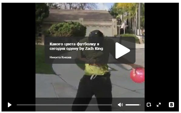 Прикол с футболками - воздушные шары