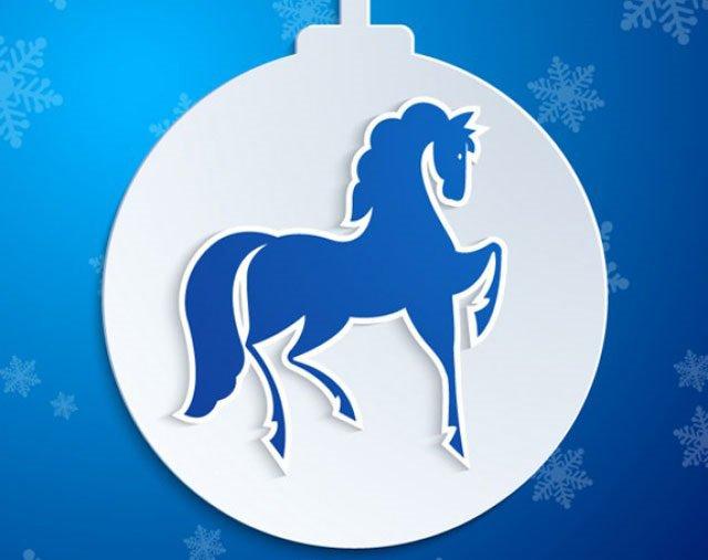 Въезжаем в Новый Год на Синей Лошади!