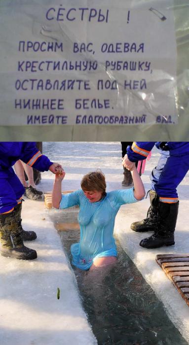Фото для неспокойных - УЗБАЙГОСЯ!