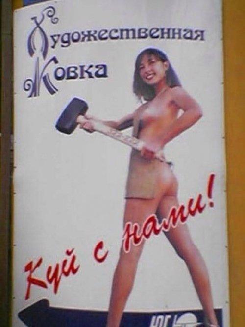 Маразмы в рекламе и глупые надписи