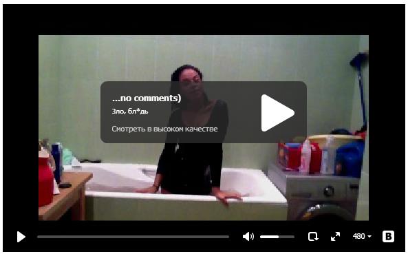 Без комментариев - девка в ванне