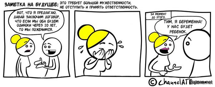 Нарезка пятничных приколов и комиксов