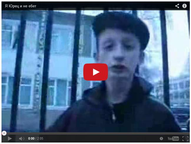 Клипы 15-ти летних подростков - какой лучше?