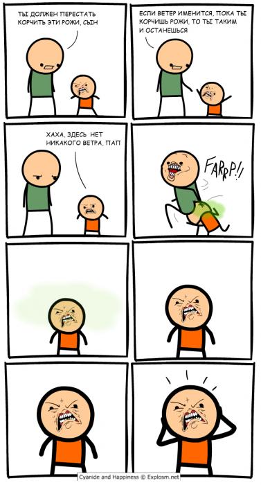 Свежие комиксы и приколы