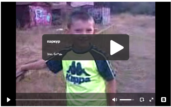 Это я, Паркур, мне 8 лет! - прикольное видео