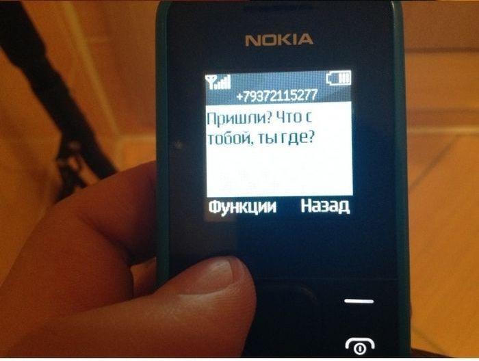 СМС-развод или как мы троллили смс-мошенников