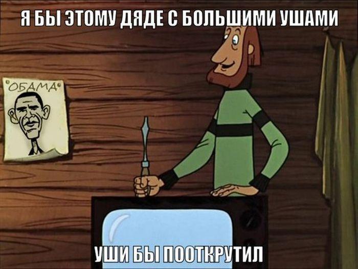 Старые и добрые весёлые мемы