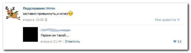 Смешные комментарии - идиоты в Сети